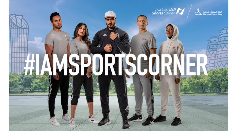 Celebrate National Sports Day With Sports Corner