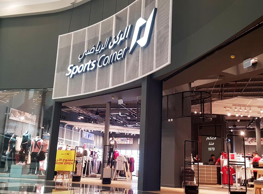 Sports Corner, Palms Mall